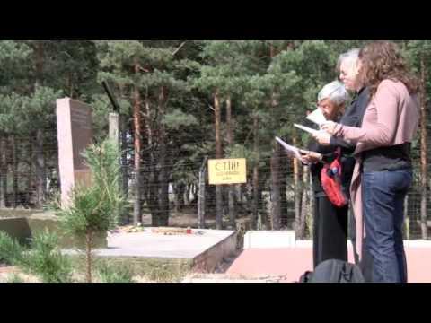 Trip to Sarny, Ukraine