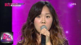 케이티 김 - Killing Me Softly With His Song/로리 리버맨  @K팝스타 시즌4(사상최강 죽음의 조 대혈투!)141214