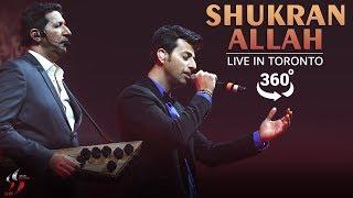 Shukran Allah - Kurbaan | 360 Degree Video | Salim Sulaiman Live | Jubilee Concert Toronto