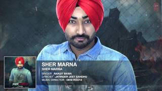 Ranjit Bawa: SHER MARNA (Full Song) Desi Routz | Latest Punjabi Song 2016