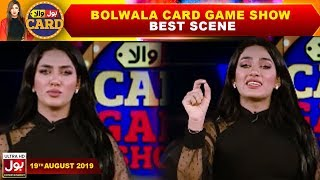 BOLWala Card Game Show Best Scene | Mathira Show | 19th August 2019 | BOL Entertainment