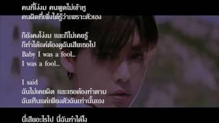 Fool - Winner Thai Cover Version by ViveeT SR
