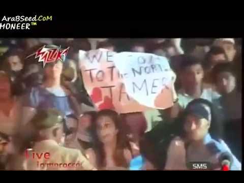 Tamer Hosny 2OO9 @ Tetouan