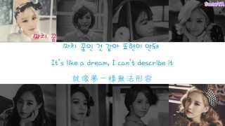 SNSD Girls' Generation (소녀시대) - Paradise (Color Coded Lyrics) [Eng/Han/韓中]