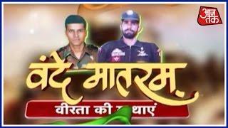 Vande Mataram | Story Of Major Sandeep Unnikrishnan width=