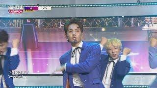 Show Champion EP.238 14U - V V V [원포유 - V V V ]