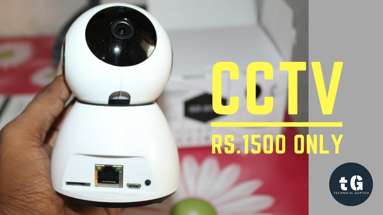 Surveillance Camera Installation Cost Orchard TX 77464