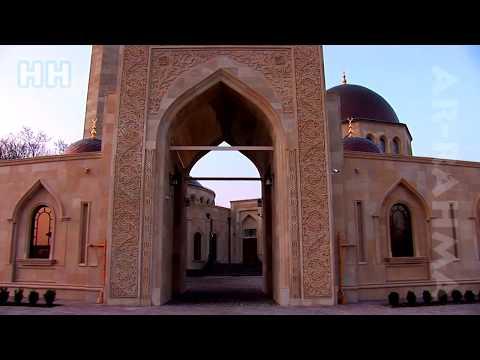 Мечеть АР-РАХМА  –  Київ