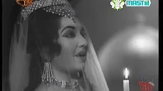 Mere Mehboob Na Ja Aaj ki Raat Na Ja   Suman K Film Noor Mehal  Rk312475naagar@gmail  com width=