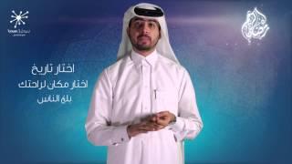أبديت رمضانك - خذ إجازة - عمار محمد