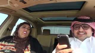 دكتور حمود شو و سلوى المطيري الوصول الى قطر 1
