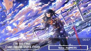 [Nightcore - Ebb and flow (Ray cover)]