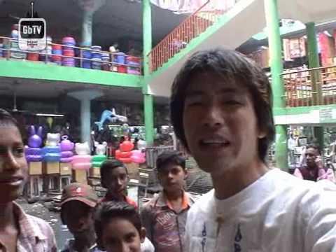 REAL WORLD43 BANGLADESH1