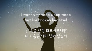 Clean Bandit - Solo ft. Demi Lovato (한글 자막/가사/번역/해석)