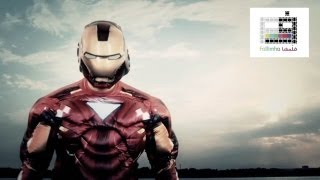 ( @Fallimha 103 Iron Man | #فلمها 103 )
