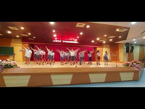 大灣國小77屆龍族英語歌唱活動