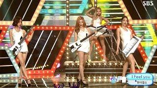 원더걸스(Wonder Girls)