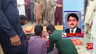 Woman gave her child birth at road due to absence of lady doctor in Lahore - 17 Oct 17-92NewsHDPlus
