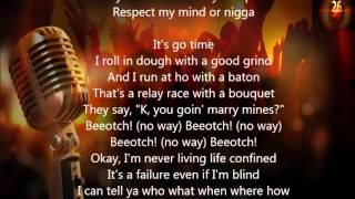Kendrick Lamar - Backseat Freestyle Lyrics