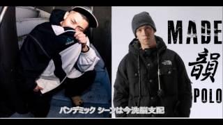 パンデミック / SNAKE PRODUCTION(AsaMiya&POLO&Disry)