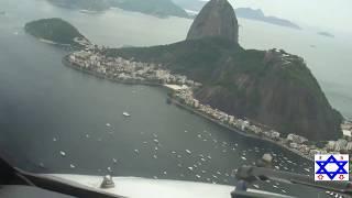 Pouso em Santos dumont visto da cabine, uma bela paisagem