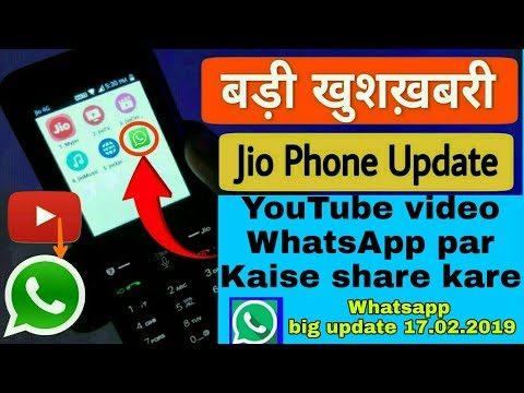 How to download youtube videos to jio phone