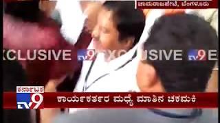Karnataka Election 2018: Fight Between Zameer Ahmed Khan and BJP Lakshminarayana