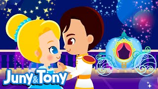 Cinderella Song | Cinderella and the Fairy Godmother | Princess Songs for Kids | KizCastle