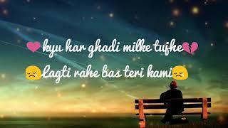 Teri Jhuki Nazar song
