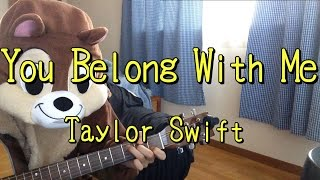 You Belong With Me/Taylor Swift/Guitar Cords