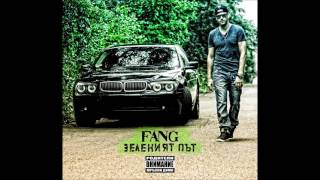 Fang - Fang Не Ме Харесва feat. F.O.