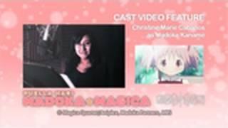 Madoka Magica English Cast Video: Madoka Kaname