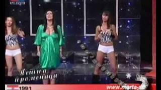 Marta Savic - Dala sam rec