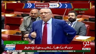 Senator Mushahid Ullah Khan Speech in Senate | 12 Nov 2018 | Headlines | 92NewsHD