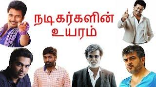 நடிகர்களின் உயரம் | Tamil cinema latest news | Cineliker