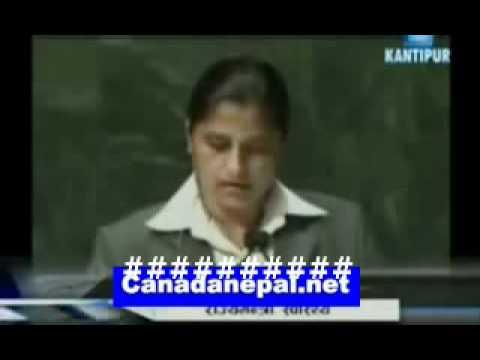 Nepali Stupid Speech at UN.