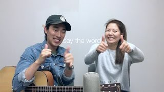 Say the Word - Hillsong United (Cover) - feat. Sharon Shin