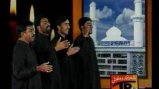 Akhy Mahmal To Hun Laha Veeren Sham Di Qaid Me Nibha I Han width=