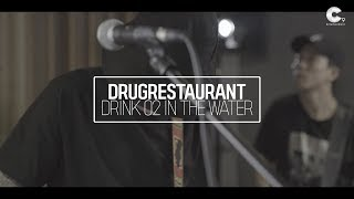Drug Restaurant(드럭레스토랑) - Drink O2 in the water (Band ver.)