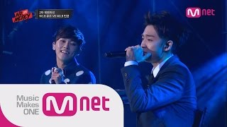 "Trainee YOOSU X MINKYUN@2nd debut mission(유수 X 민균 - ""Replay""@2차데뷔미션) l NO.MERCY 5화"
