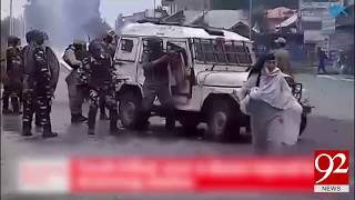 3 Kashmiri youth killed in firing by Indian forces | 11 July 2018 | 92NewsHD