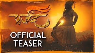 FARZAND | Official Teaser | Upcoming Marathi Movie 2018 | Shivaji Maharaj, Chinmay Mandlekar width=