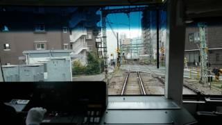 Keikyu Line from Shinagawa