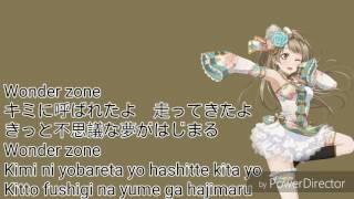 wonder zone  (kotori solo)