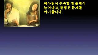 설레임과 헤아림(신앙글)