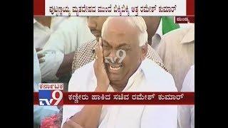 Minister Ramesh Kumar Crying At KS Puttannaiah's Dead Body At Last Rites