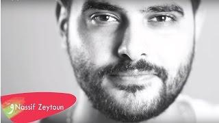 #mySyria II - Nassif Zeytoun I / ناصيف زيتون