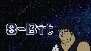 Berserk - Theme of Guts [8-Bit Cover] [VRC6]