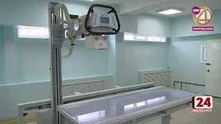 В третьей поликлинике установили новый рентген-аппарат