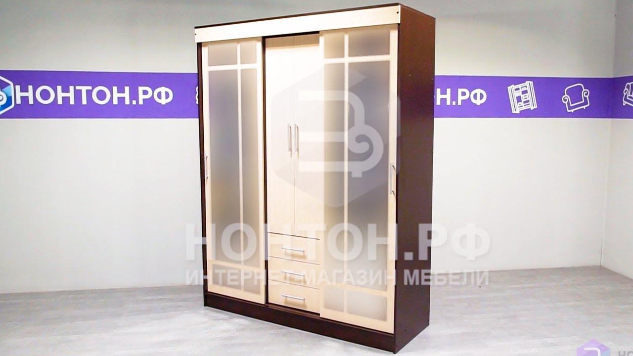 Шкаф-купе Фортуна с зеркалами ясень светлый / ясень темный